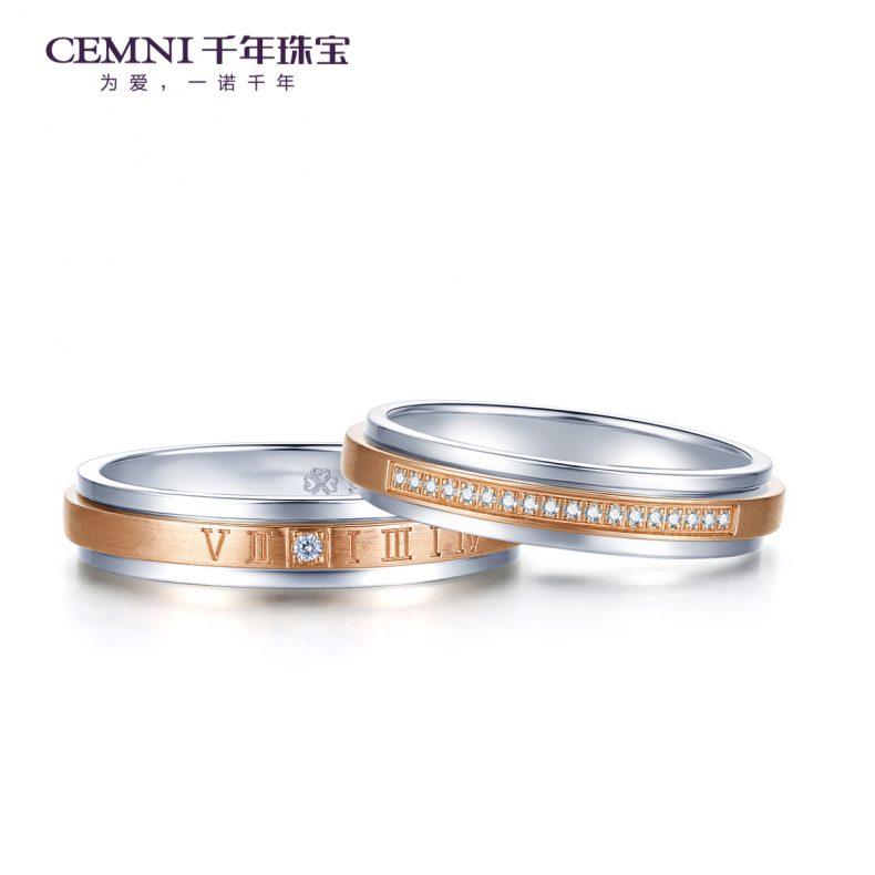 结婚首饰钱包括钻戒吗,首饰钱什么时候给?
